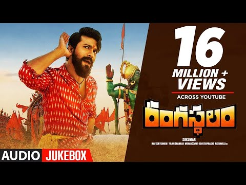 Xxx Mp4 Rangasthalam Songs Jukebox Ram Charan Samantha Sukumar Devi Sri Prasad 3gp Sex