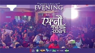 Feni Concert 2017 with Iqbal HJ ||  Official Video