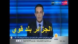 وزير إسرائيلي يعترف بقوة الجزائر ومدى تأثيرها على قرار ترامب