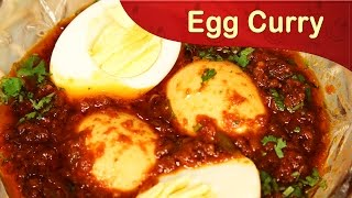 Egg Curry Recipe | Indian Egg Curry Recipe | Indian Cooking Videos | Hindi Recipes | How To Cook
