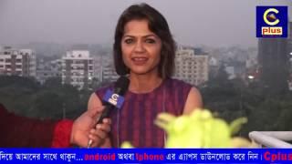 """Cplus tv'র স্টুডিও থেকে সরাসরি গান শোনাবেন panjabiwala খ্যাত """"শিরিন"""" chittagong song"""