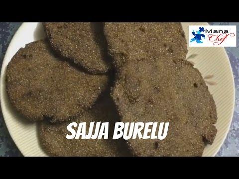 Sajja Boorelu in Telugu