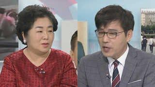 [북한은 오늘] 잇단 탈북에 김정은 화났나?…궁석웅 부상 숙청설