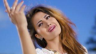 Yeti Chokho Maya - Rajina Rimal   New Nepali Adhunik Song 2016
