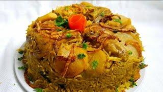 وصفة المقلوبه بالدجاج |   Chicken Maqlooba