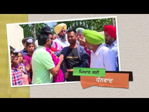 Xxx Mp4 Shammi Khan Kiran Randhawa Tarka Channel Josh Desi Punjab Program In Sunday Morning Time 12 00 Pm 3gp Sex