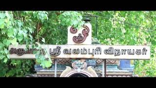 Arulmiga Shree Valampuri Vinayagar Temple - Chennai   Know The History   KP Tv