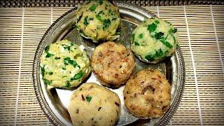 আলু ভর্তার ৬ পদ ছয় স্বাদের || Bangladesi Alur Vorta Recipe || Aloo Bhorta || Mashed Potato || Vorta