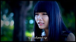 poe karen song 2016 - ယ်ုသီးယာ့ၑးယုဂ် - ဖိုဝ်းဖိုဝ်း (official MV)