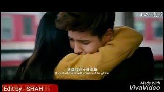 Sochta Hu K Wo Kitne Masoom The - Junaid   Korean Love Story