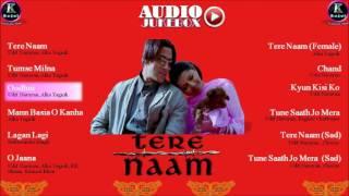 Tere Naam Jukebox HD