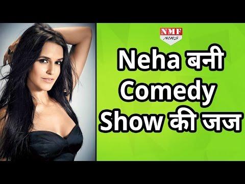 जल्द ही Neha Dhupia एक नए Comedy Show की बनेंगी Judge