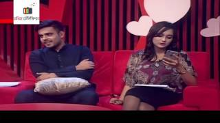 Simple Love story Orchita sporshia & rafsan ahsan & siam ahmed