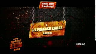 Enakku Innoru Per Irukku - 10 Sec Promo | G V  Prakash Kumar, Ananthi   Sam Anton