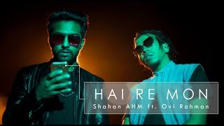 HAI RE MON - Shahan AHM ft. Ovi Rahman (Official Music Video)