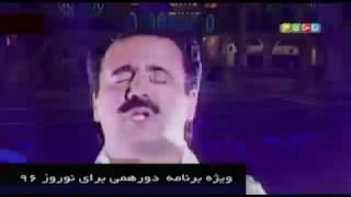 فوری. معین رسما به  تلوزیون ایران بازگشت.