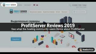 VPS  profitserver  Reviews 2019