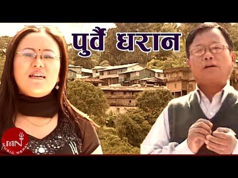 Xxx Mp4 Purbai Dharan By Jiten Rai And Satya Kala Rai 3gp Sex