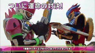 Jikai! Kamen Rider Ex-Aid! ~Ep 30~ [RAW]