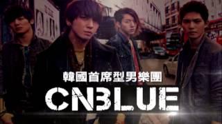 CNBLUE《Re:BLUE》還有1天開始搶購 團體篇-1