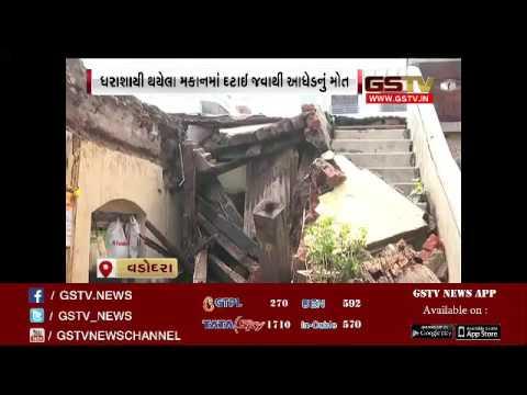 મધ્ય ગુજરાત: ભારે વરસાદથી નીચાણવાળાં વિસ્તારમાં પાણી ભરાયા