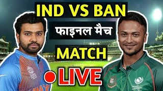 🔴 Live Cricket Match :India vs sri lanka live 4th T20 Today Cricket Live Score match news updates