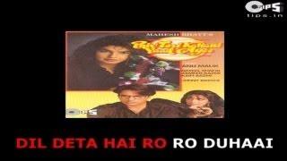 Dil Deta Hai Ro Ro Duhai - Lyrical Video | Phir Teri Kahani Yaad Aayi | Alka Yagnik