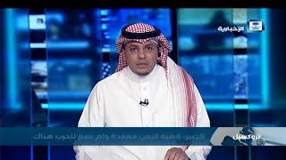 الشهري: الحوثيون يعملون على فرض أجندات إيرانية على الصعيدين المحلي والدولي