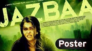 Jazbaa Poster Aishwarya Rai Bachchan And Irrfan Khan - Bollywood Latest News
