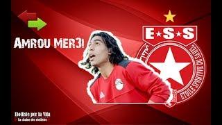 أهداف و فنيات عمرو مرعي لاعب النجم الساحلي