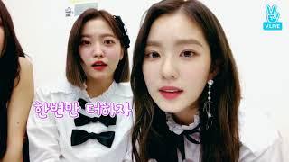 [Red Velvet] Irene&Yeri playing word chain games