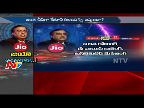 Mukesh Ambani Announces Bumper Offers to Attract Customers || Reliance JIO || Special Focus