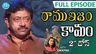 RGV About Lust - కామం - Full Episode | Ramuism 2nd Dose | #Ramuism | Telugu