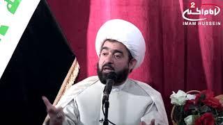 من الجامعة (55): الطموح ،مع سماحة الشيخ عبد الرضا معاش، 1436 ق