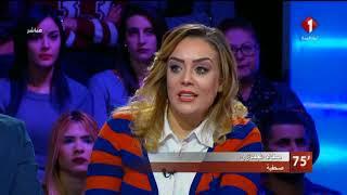 برنامج 75 دقيقة ليوم 16 / 01 / 2018