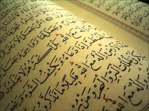 Beautiful Quran Recitation By Khalid Al Jaleel - Amazing Recitation surah Yusuf