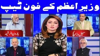 Think Tank With Syeda Ayesha Naaz - 17 June 2017 | Dunya News