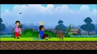 New Meena - মিনা রাজু -পর্ব : মিনার মুরগি চোর ধরা -চোর চুরি করতে গিয়ে ধরাসাই -UNICEF Meena Gameplay