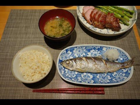 Japanese Grilled Fish (Yaki Zakana)