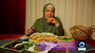 Local foods Bandar-E