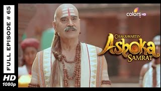 Chakravartin Ashoka Samrat - 1st May 2015 - चक्रवतीन अशोक सम्राट - Full Episode (HD)