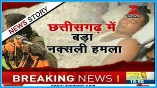 26 CRPF jawans killed in encounter in Chhattisgarh's Sukma, PM Modi offers condolence