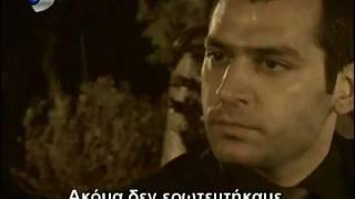 Asi & Demir - Gururu Yenemedik (Greek Lyrics) - (Asi Soundtrack)