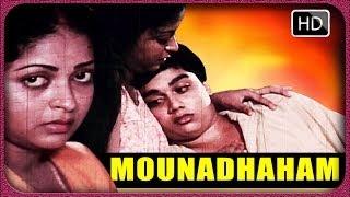 Mounadaham  | Tamil Full Movie [HD]