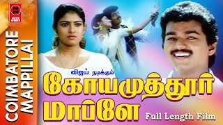Tamil New Movies 2016 Full Movie HD 1080p Blu Ray # Tamil Action Movies 2016 Full Movie New Releases