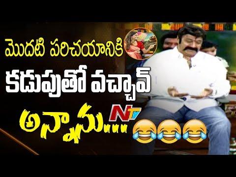 Xxx Mp4 Balakrishna Funny Comments On Hari Priya JaiSimha Exclusive Interview NTV 3gp Sex