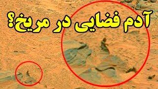 ۱۰ عکس عجیب و غیرقابل توصیف از مریخ