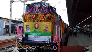 Inaugural special Maitree Express II : Grand Arrival in Kolkata Terminal and  Inside View