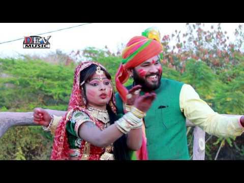 Xxx Mp4 Fagan Ro Mahino Aayo Bhabhi Aaj Ramchandra Asha FULL HD VIDEO Rajasthani New Fagan Song 3gp Sex