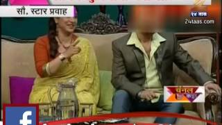Channel Katta Sachin Supriya Chat Show Avdhoot and Girija Gaupte In Romantic Mood